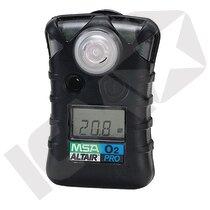 ALTAIR Pro O2 19.5/18% m/vibrator