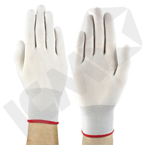 Ansell Monysoft 1 Handske