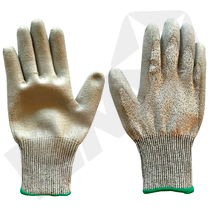 BlueStar Panax PU (D) Handske